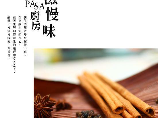 台東PASA海岸空間民宿