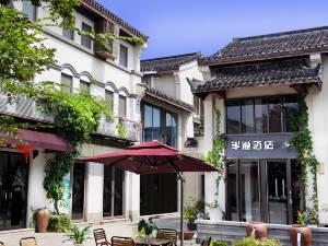 西塘半糖酒店图片