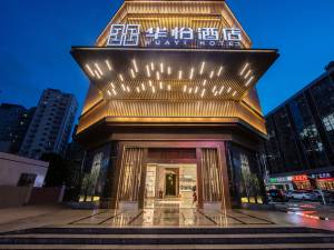 深圳华怡酒店图片