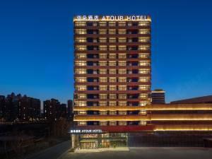 长春人民大街市政府亚朵酒店图片
