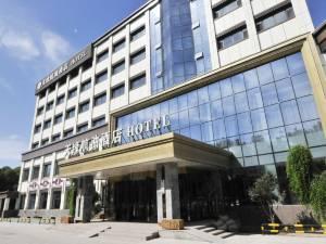 乌鲁木齐天缘航油酒店图片