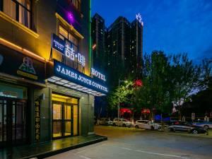喆啡酒店(西宁吾悦广场荣豪花园店)图片