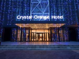 桔子水晶青岛五四广场海景酒店图片