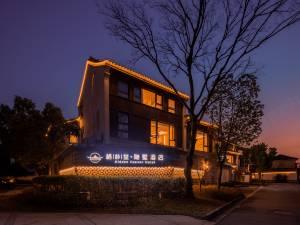 西塘栖朴堂·隐墅酒店图片