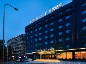 大连星海广场西安路轻居酒店图片