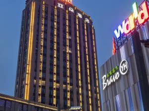 福州永嘉天地亚朵酒店图片