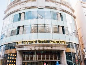 香港尖沙咀皇悦酒店图片