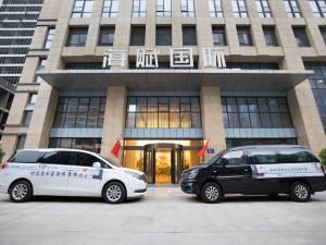 海赋·容锦酒店(郑州高铁东站店)图片