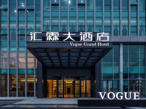 汇霖大酒店(广州融创文旅城店)图片