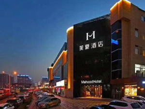 美豪酒店(西安高新路品质店)图片
