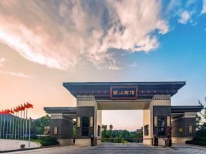 河北国山宾馆图片