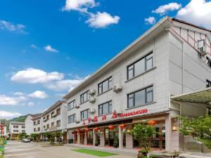 三清山梦想酒店图片
