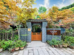 不舍·水街温泉庭院民宿图片