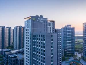 南京仁恒柏薇酒店公寓图片