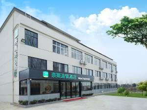 奈斯连锁酒店(武汉天河机场店)图片