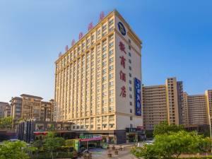 昆明徽商国际酒店图片