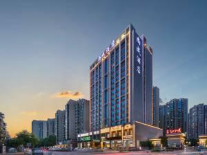 尚成酒店(长沙万家丽广场店)图片