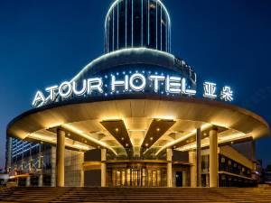 天津奥体中心亚朵酒店图片