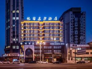 悦华东方酒店(哈尔滨嵩山路店)图片