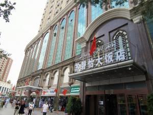 苏碧怡大饭店图片