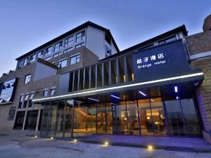 桔子酒店(朱家尖码头店)图片