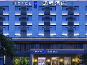 逸程酒店(石家庄和平东路广安大街店)图片