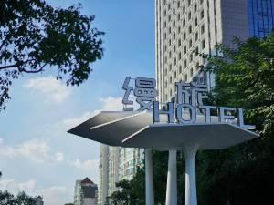 格林缦旅酒店(南昌红谷滩万达广场店)图片
