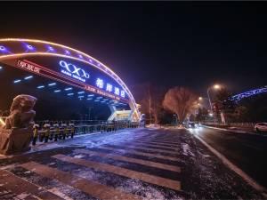 希岸酒店(乌鲁木齐机场德港万达店)图片