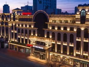 哈尔滨中央大街希尔顿欢朋酒店图片