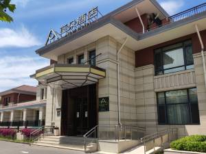 秦皇岛北戴河洲顿亚朵酒店图片
