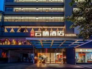 华庭云栖酒店(南宁青秀山地铁站店)图片