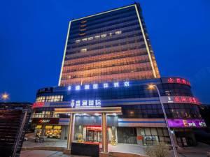 天津盛澜国际酒店图片