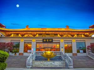 西安丹枫致尚酒店图片