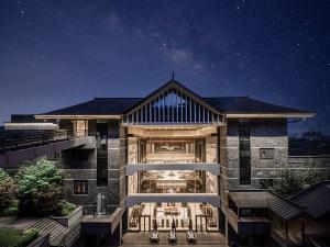 青城山尊酒店图片