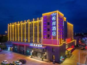 希岸酒店(灵武宁东店)图片