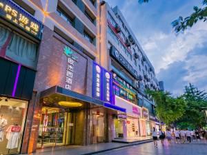 欧杰西假日酒店(西安钟楼地铁站店)图片