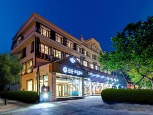花筑·北戴河朵朵酒店(碧螺塔鸽子窝奥林匹克大道公园店)图片
