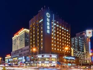 沈阳高铁北站轻居酒店图片