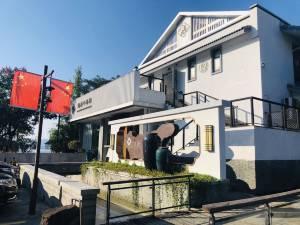 千岛湖隐居酒店图片
