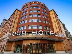 哈尔滨松北冰雪大世界亚朵酒店图片