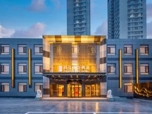 丽呈東谷酒店(天津西站人民医院地铁站店)图片
