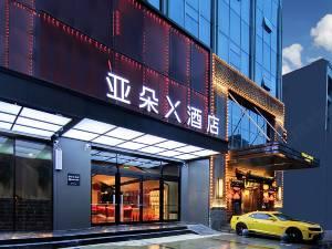 武汉恒隆广场武胜路网易云音乐亚朵X酒店图片