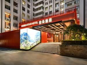 大连高新园区亚朵酒店图片