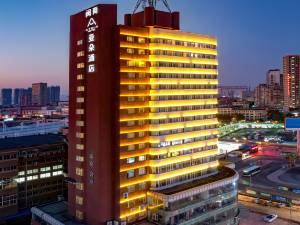 大连火车站亚朵酒店图片