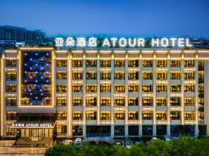 湖州南浔古镇亚朵酒店图片