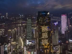 重庆丽思瑞凯悦臻选酒店图片