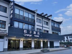 桔子酒店(乌镇西栅景区店)图片