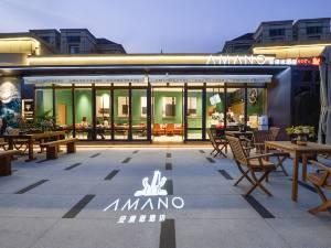 大连AMANO安漫诺酒店图片