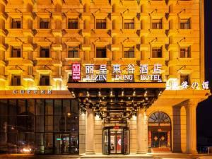 丽呈東谷酒店(天津滨海新区汉沽店)图片