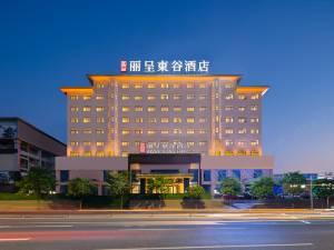 丽呈東谷酒店(南宁江南万达店)图片